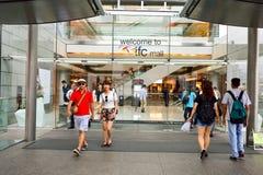 IFC Mall. Stock Image
