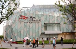 IFC Mall in Pudong, Shanghai Stock Photo