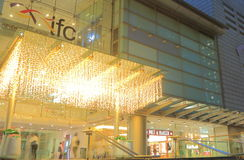 IFC shopping mall Hong Kong Stock Photo