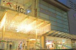 IFC shopping mall Hong Kong. People visit IFC shopping mall in Hong Kong Stock Photo