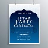 Iftar党庆祝卡片设计 皇族释放例证