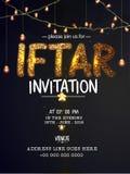 Iftar党的美丽的邀请卡片 免版税库存图片