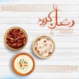 Iftar党邀请回教宗教节日的Eid招呼的赖买丹月Kareem与日期和seviyan 免版税图库摄影