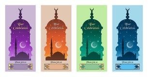 Iftar beröminbjudan med minaret och moskén royaltyfri illustrationer