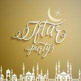 Iftar parti stock illustrationer