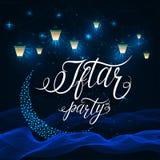 Iftar parti Royaltyfria Foton