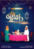 Iftar Party celebration invitation card, poster or banner design. With illustration of islamic family enjoying delicious food, and beautiful lanterns. Golden Royalty Free Stock Photo