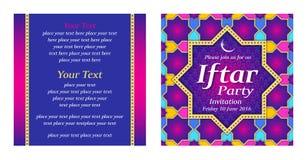 Iftar Royalty Free Stock Image