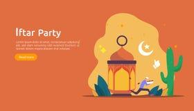 Iftar que come despu?s de concepto de ayuno del partido del banquete Cena musulm?n de la familia en Ramadan Kareem o Eid de la ce libre illustration