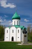 Iglesia. Imagen de archivo libre de regalías