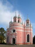 Iglesia 2 de Chesme Fotos de archivo libres de regalías