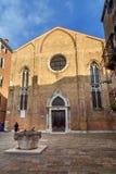 Iglesia anterior San Gregorio en Veniice Italia imágenes de archivo libres de regalías