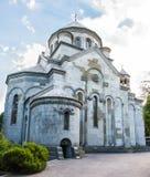 Iglesia armenia de St Ripsime en Yalta Imagenes de archivo