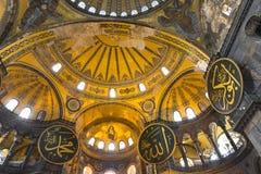 Iglesia bizantina de Hagia Sophia, Estambul, Turquía fotografía de archivo libre de regalías