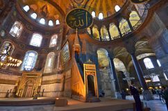 Iglesia bizantina vieja en Estambul Hagia Sophia foto de archivo libre de regalías