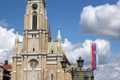 Iglesia católica Novi Sad Fotografía de archivo libre de regalías