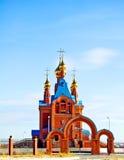 Iglesia con las bóvedas de oro. Imagenes de archivo