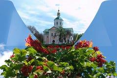 Iglesia con una bóveda Foto de archivo