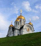 Iglesia conmemorativa de St. George Samara Imagenes de archivo