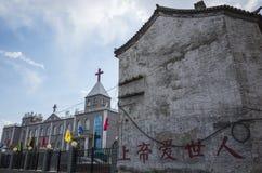 Iglesia cristiana Imagenes de archivo