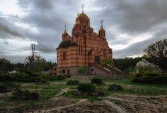 Iglesia cristiana hermosa Templo de la madre de dios Fotos de archivo libres de regalías