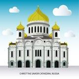 Iglesia Cristo el salvador en Moscú, Rusia fotos de archivo libres de regalías