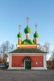 Iglesia de Alexander Nevsky Fotos de archivo