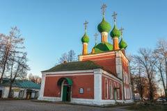 Iglesia de Alexander Nevsky Imagenes de archivo