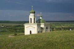 Iglesia de Alexander Nevsky en Khotyn, Ucrania Foto de archivo libre de regalías