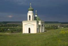 Iglesia de Alexander Nevsky en Khotyn, Ucrania Fotos de archivo libres de regalías