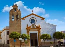 Iglesia de Camas cerca de Sevilla vía manera de La Plata foto de archivo