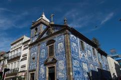 Iglesia de Carmelitas en Oporto foto de archivo