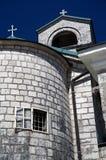 Iglesia de Cetinje Fotos de archivo libres de regalías