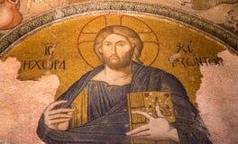 Iglesia de Chora Imagen de archivo libre de regalías