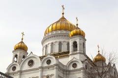 Iglesia de Cristo el salvador Imagen de archivo libre de regalías