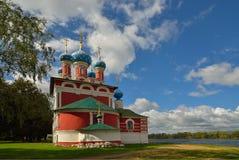 Iglesia de Dimitry en la sangre en Uglich Imagenes de archivo