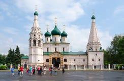 Iglesia de Elijah Prophet en Yaroslavl, anillo de oro de Rusia Imagenes de archivo