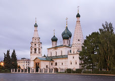 Iglesia de Elijah Prophet en Yaroslavl Rusia Foto de archivo