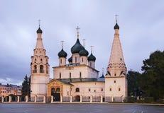 Iglesia de Elijah Prophet en Yaroslavl Rusia Imagen de archivo