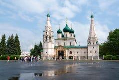 Iglesia de Elijah Prophet, Yaroslavl, Rusia Fotografía de archivo libre de regalías