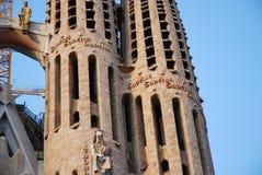 Iglesia de Gaudi Fotografía de archivo