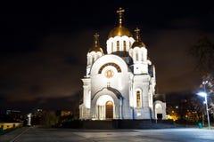 Iglesia de George victoriosa en Samara Imagen de archivo