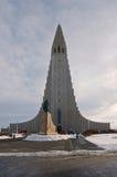 Iglesia de Hallgrimskirkja en Reykjavik Islandia Foto de archivo libre de regalías
