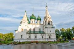 Iglesia de Iliay el profeta en Yaroslav Fotografía de archivo libre de regalías