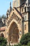 Iglesia de Jak en Budapest Imágenes de archivo libres de regalías