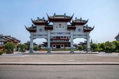 Iglesia de la calle de Hechuan Wenfeng Foto de archivo libre de regalías