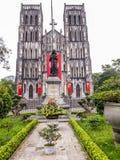 Iglesia de la catedral Fotos de archivo