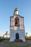 Iglesia de la decapitación Imagenes de archivo