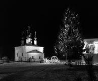 Iglesia de la entrada a Jerusalén Fotos de archivo libres de regalías