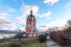 Iglesia de la epifanía Imagenes de archivo